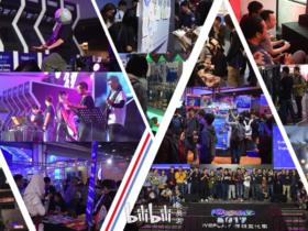 上海·2018WePlay游戏文化展