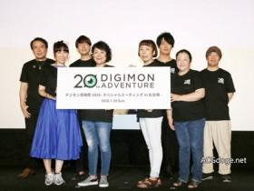 22 岁的太一与阿和,《数码宝贝》动画 20 周年纪念全新剧场版动画启动(20 周年纪念剧场版动画主角群人设公开)
