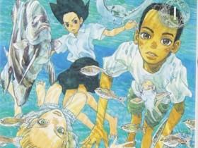 五十岚大介漫画《海兽的孩子》剧场版动画制作决定(追加声优、海报公开 )