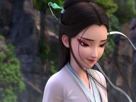 《白蛇:缘起》入围昂西国际动画电影节