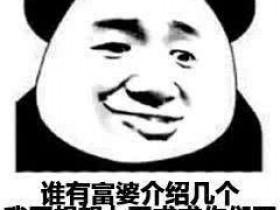我真的酸了!盘点动漫里的知名富婆,有一位资产等于40个中国首富