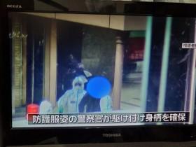 """日式迷惑,名古屋一名男子在市区高喊""""新冠光束""""被逮捕"""