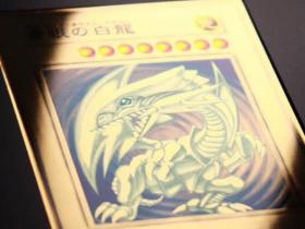游戏王:稀有程度最高的6种卡片,混沌帝龙排第3,此卡仅存1张