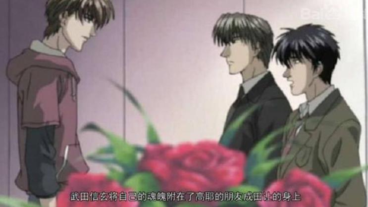 五部肉香四溢的日本耽美动漫推荐