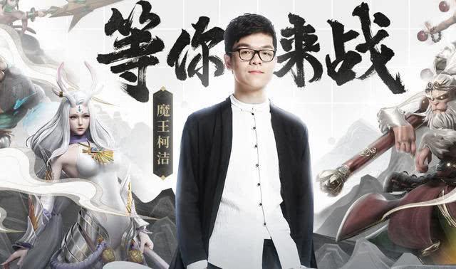 柯洁宣布跨界自走棋,直冲微博热搜第二名,目标百万奖金