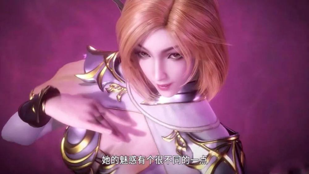 斗罗大陆:不老女神比比东,也有少女的一面,她的热舞魅力无限