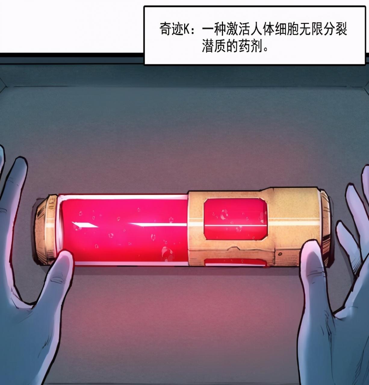 《灵笼:月魁传》再次放出重磅信息,白月魁不老秘密的猜测